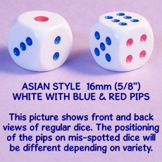 gallery Asian style 16mm white dice